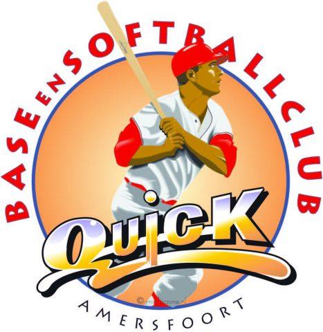 Logo Quick Amersfoort